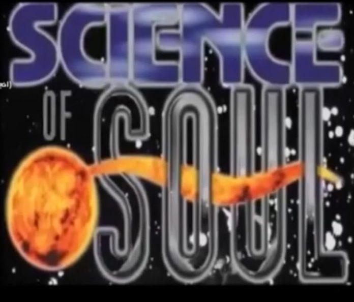 معرفی فیلم دانش روح